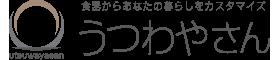うつわやさん【produced by うつわ好きの人のための食器アドバイザー須藤真一郎】